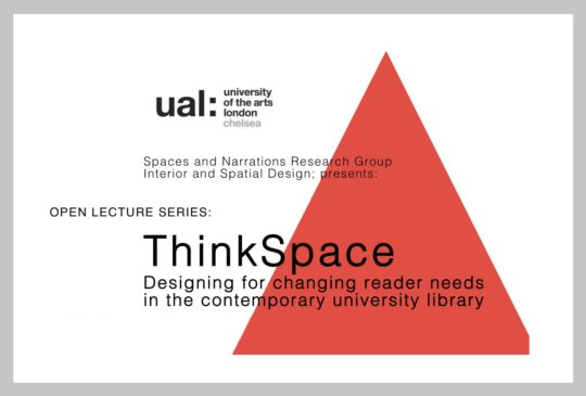 ThinkSpace: ISD Open Lecture