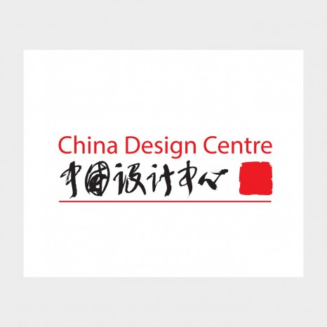UK-China Green Hospital Design
