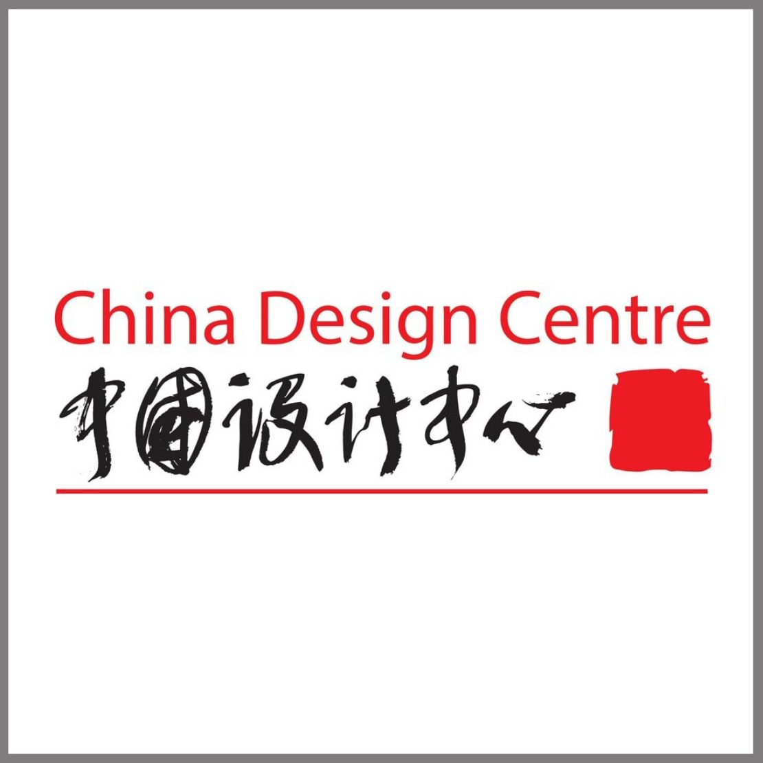 Gillian Horn at The China Design Centre